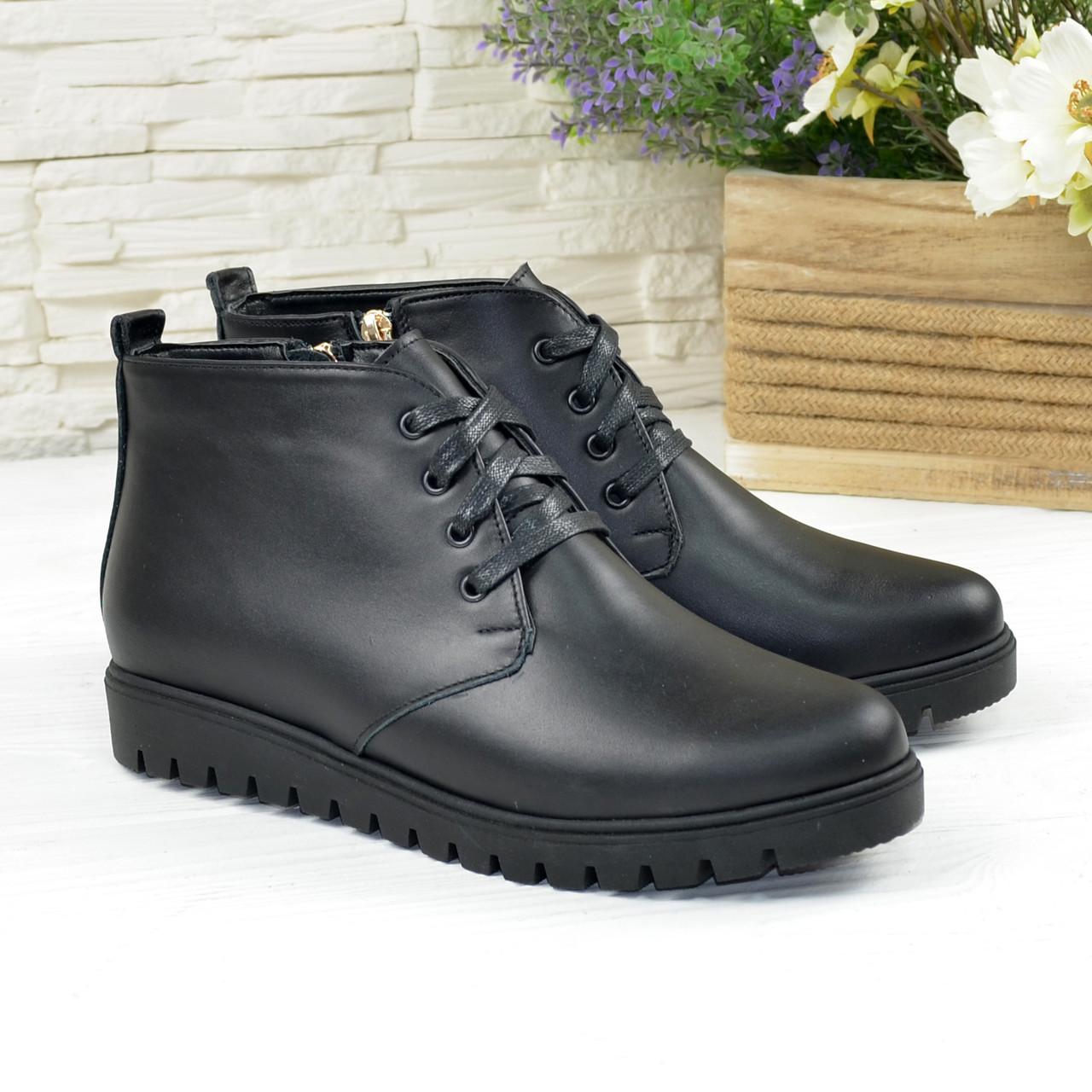 Ботинки кожаные женские черные на шнуровке, утолщенная подошва