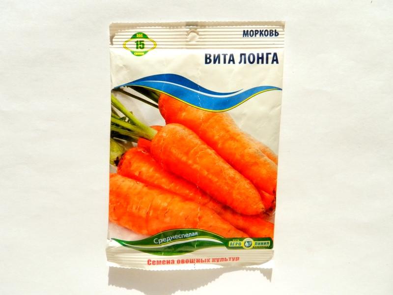 Морковь ВИТА ЛОНГА 15г