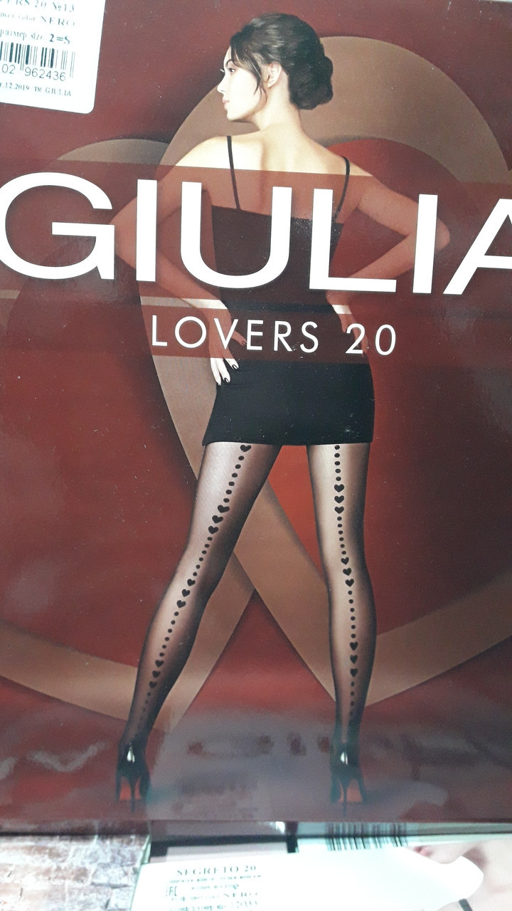 "Фантазийные колготки с узором в виде имитации шваиз ""сердец"" GIULIA Lovers 20 model 13"