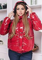 Куртка женская зимняя большого размера кожзам лак красный 50-60 р.
