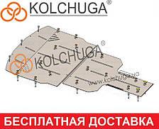 Защита двигателя Kia Sportage (с 2018--) Кольчуга