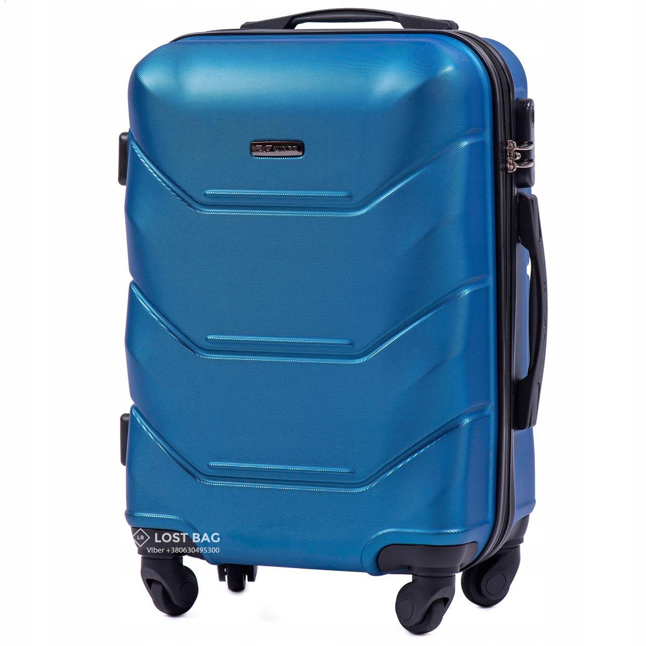 Чемодан пластиковый на 4 колесах Wings 147 Маленький Ручная кладь (S) Синий