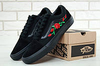 Кеды Vans Old Skool Roses Black (ванс олд скул, черные)