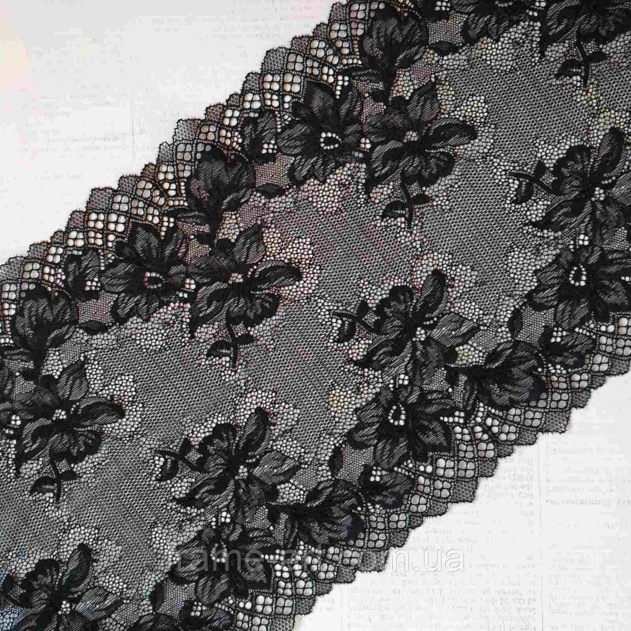 Кружево эластичное 22,5см черное 9106