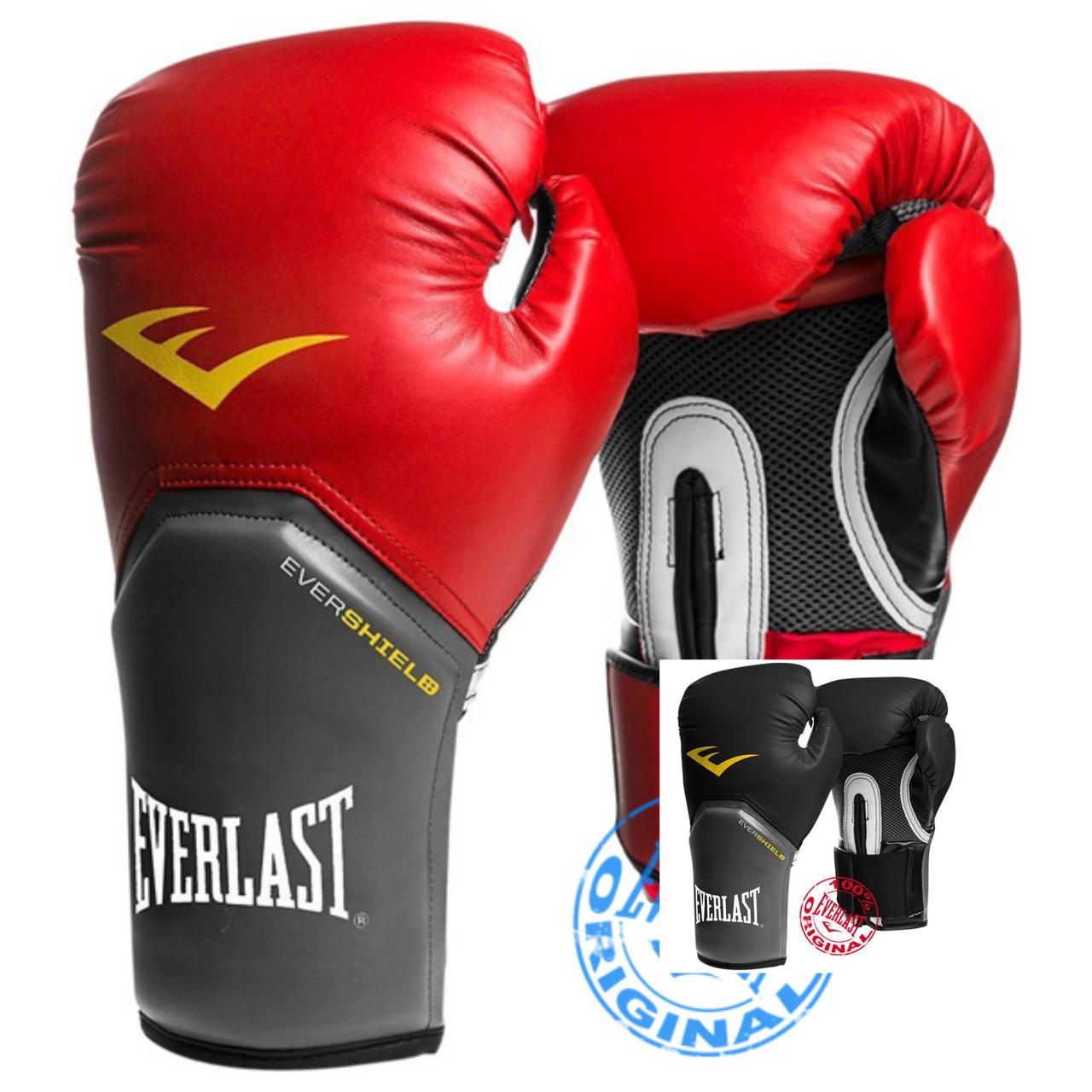Боксерские перчатки для тренировки.Перчатки боксёрские тренировочные Everlast Pro Style Elite Training Gloves.