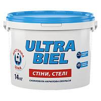 Śnieżka ULTRA BIEL 14кг - Снежно-белая акриловая краска для стен и потолков (водоэмульсионная)