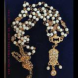 Діадема в східному стилі, тика під золото з підвісними світлими намистинами, тіара, висота 8,5 див., фото 10