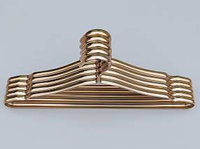 Плечики вешалки тремпеля металлические ПТ41 цвет  золото, длина 41 см, в упаковке 5 штук, фото 3