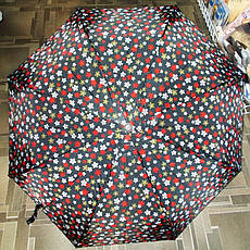 Зонт полуавтомат Венгрия модель №1