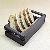"""Хлебный лоток """"Експрессо"""", хлебница"""