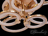Потолочная светодиодная смарт люстра 8022/6G LED 3color dimmer, фото 6