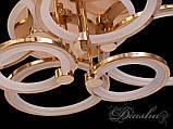 Стельова світлодіодна смарт люстра 8022/6G LED 3color dimmer, фото 6
