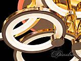 Стельова світлодіодна смарт люстра 8022/6G LED 3color dimmer, фото 7