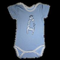 Бодік з коротким рукавом для хлопчика 68-86