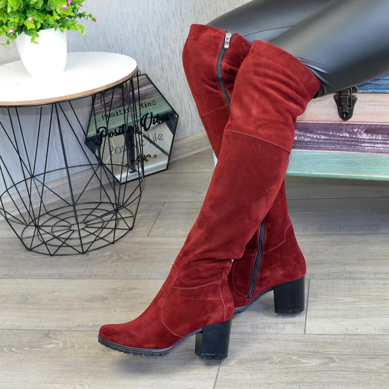 Ботфорты зимние замшевые на устойчивом каблуке, цвет бордо.