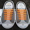 Шнурки силиконовые для подростков и взрослых оранжевые (12 штук)