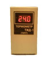 Термометр железнодорожный ТЖД-1 В