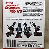 Стійка під Болгарку + Болгарка Craft-tec PXAG - 125 коло в комплекті, фото 4