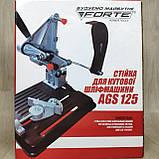Стійка під Болгарку + Болгарка Craft-tec PXAG - 125 коло в комплекті, фото 3