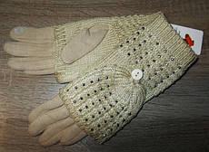 Перчатки на флисе и митенки сенсорные 2 в 1  бежевые