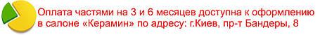 Плитка напольная Keramin Магия 4П 400Х400, фото 2