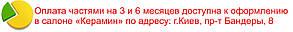 Плитка облицовочная Keramin Магия 4Т, Корич.200Х500, фото 3