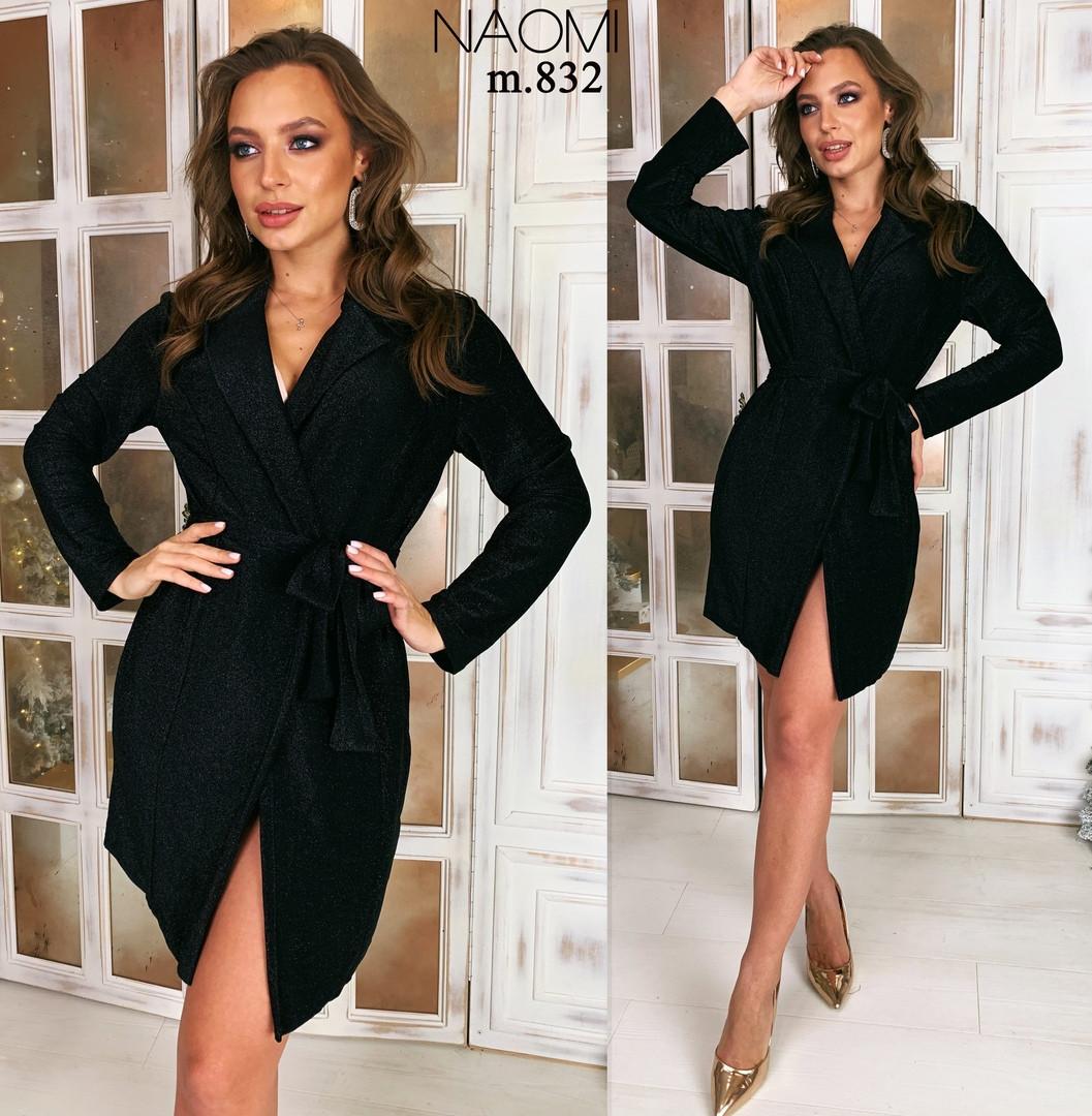Платье женское, нарядное,вечернее, люрекс, на запах, короткое, ровное, стильное, модное, повседневное, офисное
