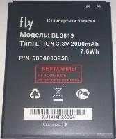Аккумулятор Fly BL3819 оригинальный для мобильного телефона Fly IQ4514 Quad EVO Tech 4