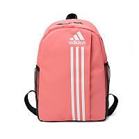 Рюкзак большой ADIDAS адидас школьный портфель мужской женский чоловічий жіночий реплика 1128/20 розовый