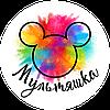 """""""Мультяшка"""" - детский магазин"""