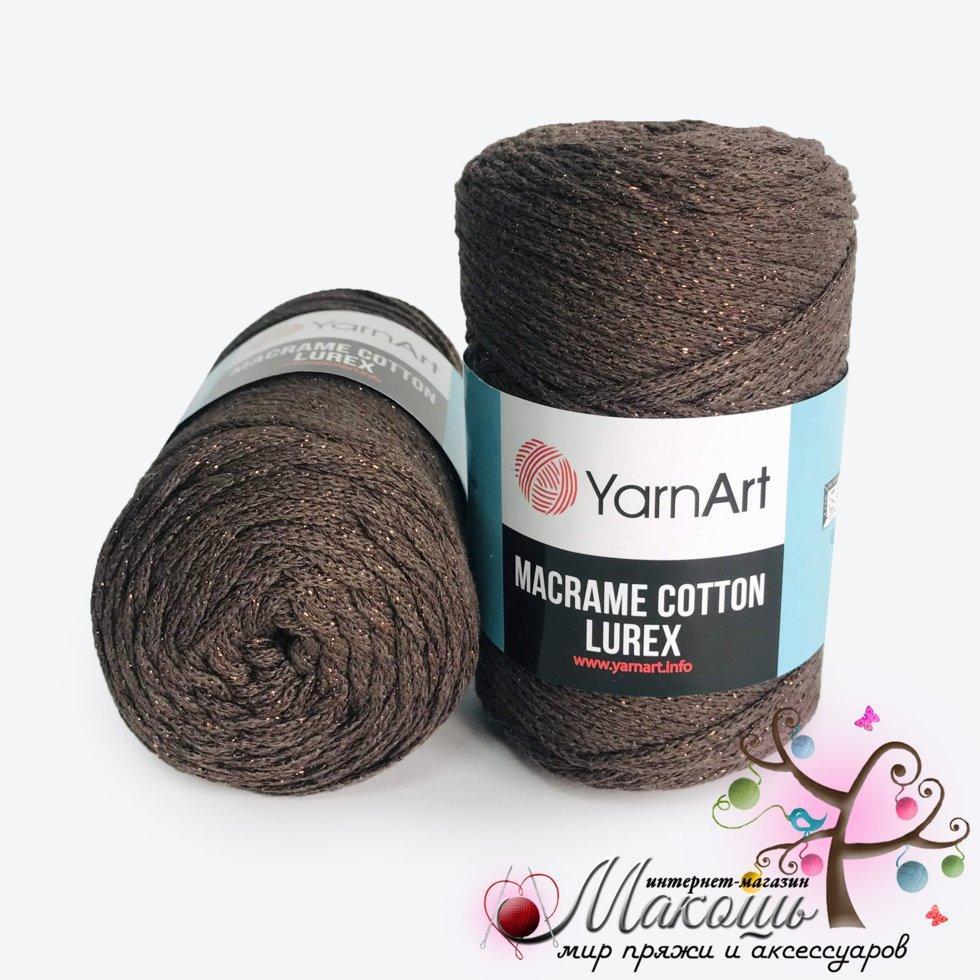 Пряжа Macrame Cotton lurex YarnArt, №736, коричневый