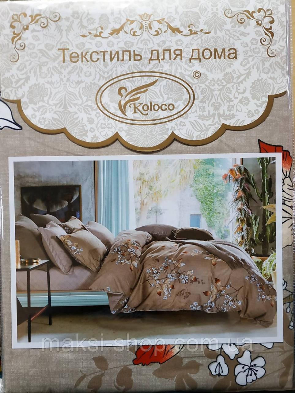 Комплект постельного белья двухспальный Фланель байка Турция (Ф-0034)