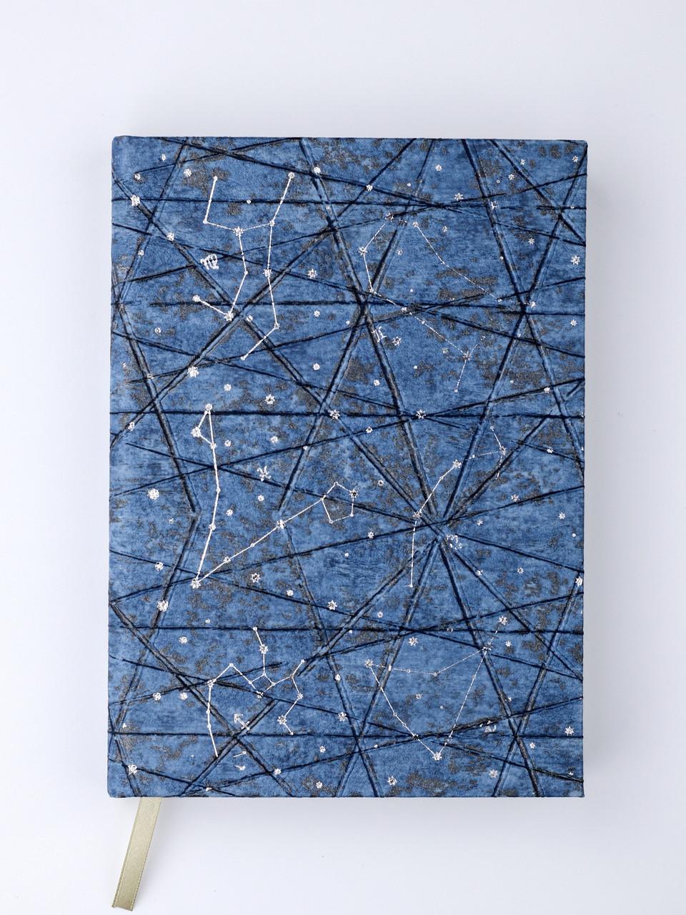 """Эко Ежедневник-мотиватор недатированный А5 """"Звездное небо"""", текстурная тисненная бумага, 368 стр."""