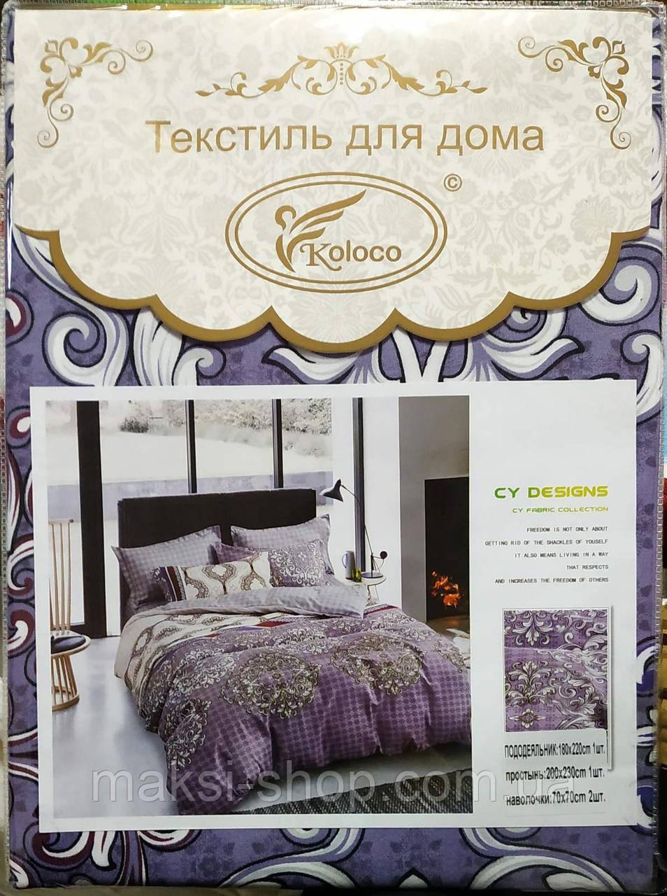 Комплект постільної білизни; двоспальний Фланель байка Туреччина (Ф-0036)
