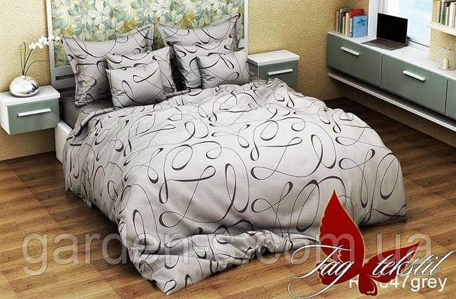 Комплект постельного белья TM TAG R4047grey, фото 2
