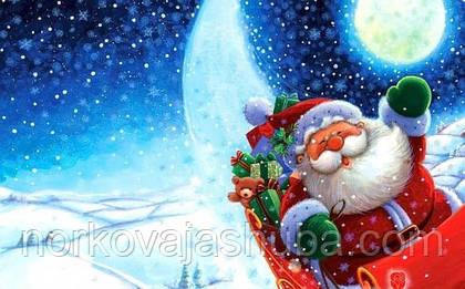 Сезон новогодних подарков и распродажа норковых шубок