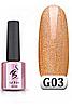 Гель-лак голография TK Vip-product G-03 (Golografik), 8 мл