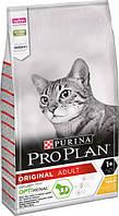 Сухой корм для котов Pro Plan (Про План) Original Adult с курицей 10 кг