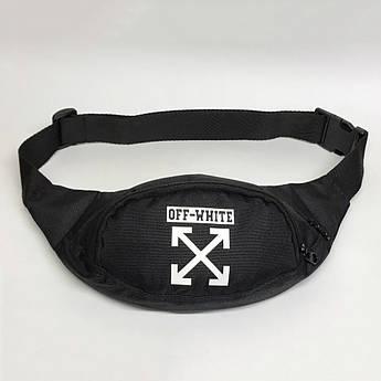 Поясная сумка в стиле Off White cross