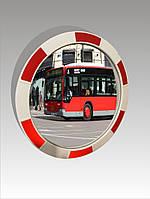 Зеркало безопасности дорожное Ultra Glass DZB-45 диаметр 450мм
