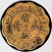 Монета Гонконга 20 центов 1975 г., фото 1