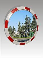Зеркало безопасности дорожное диаметр 700мм
