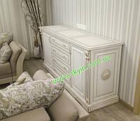Комод большой Мариса для гостинной комнаты
