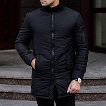 Демісезонні куртки