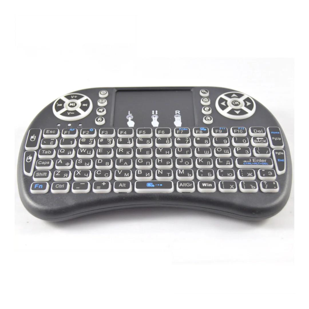 Rii mini i8 беспроводная мини клавиатура + тачпад (для Smart TV Android TV Box)
