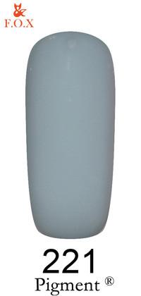 Гель-лак F.O.X Pigment 221, 6мл