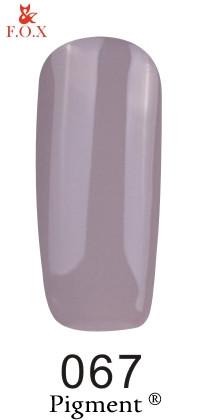 Гель-лак F.O.X Pigment 067, 6мл