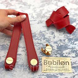Ручка на винтах (экокожа), цвет красный с серебром