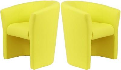 Кресло Бум лимонное желтое - картинка