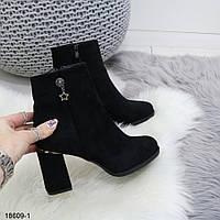 Женские демисезонные ботинки ботильоны на удобном среднем каблуке на молнии, фото 1